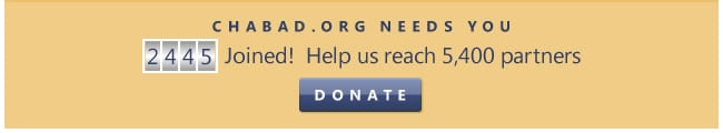 Chabad.org needs you