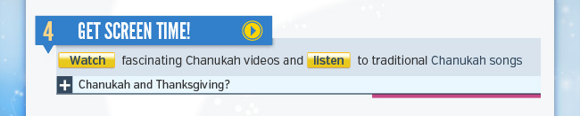 4. Get Screen Time: Watch videos and listen to songs