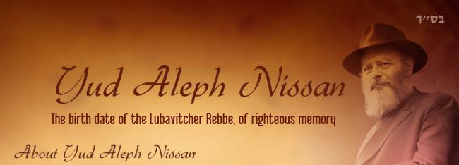The Rebbe's Birthday