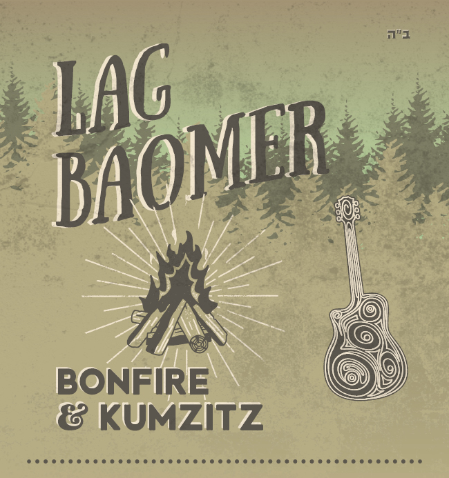 Lag Baomer: Bonfire and Kumzitz