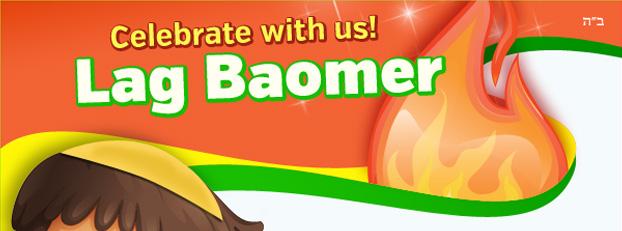 A Lag Baomer