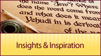 Insights and Inspiration