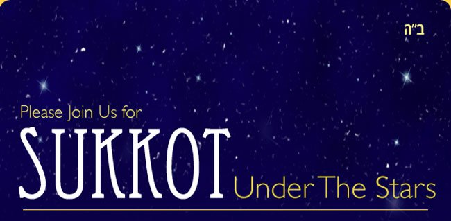 Community Sukkot Dinner Under the Stars - Chabad of Uptown