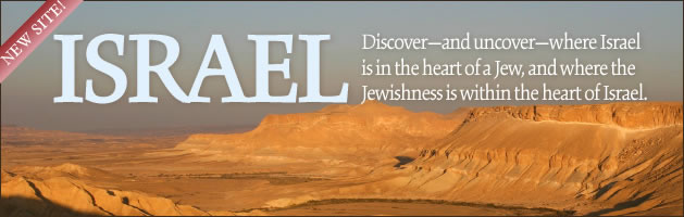 New Site: Israel