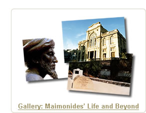 In Pictures: Maimonides' Life & Beyond