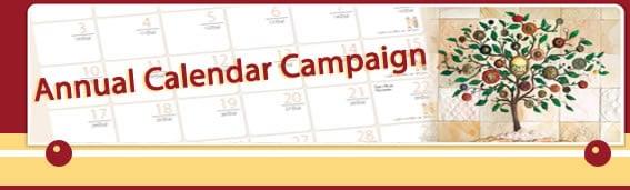 Calendar Campaign - Chabad Chayil - Highland Lakes Jewish